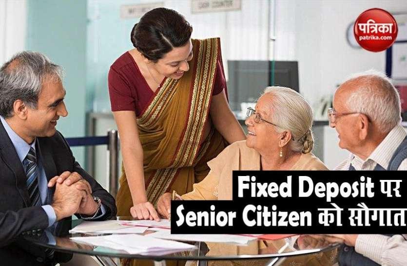 Senior Citizens के लिए HDFC और SBI ने शुरू की खास Fixed Deposit Scheme, मिलेगा ज्यादा Interest