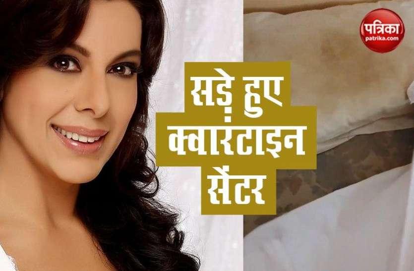 एक्ट्रेस Pooja Bedi ने खोली गोवा सरकार की पोल, गंदी हालत में दिखे क्वारंटाइन सेंटर के कमरे, वीडियो वायरल