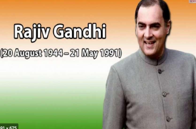 मुख्यमंत्री ने राजीव गांधी की पुण्यतिथि पर किया नमन, कहा- आधुनिक भारत के नवनिर्माण की रखी आधारशिला