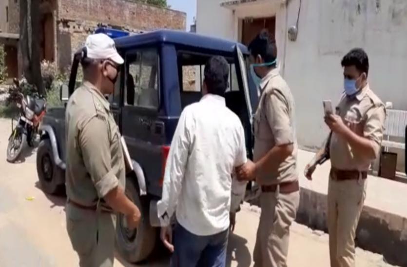 विवाहिता की संदिग्ध मौत, परिजनों ने लगाए गंभीर आरोप, पति गिरफ्तार