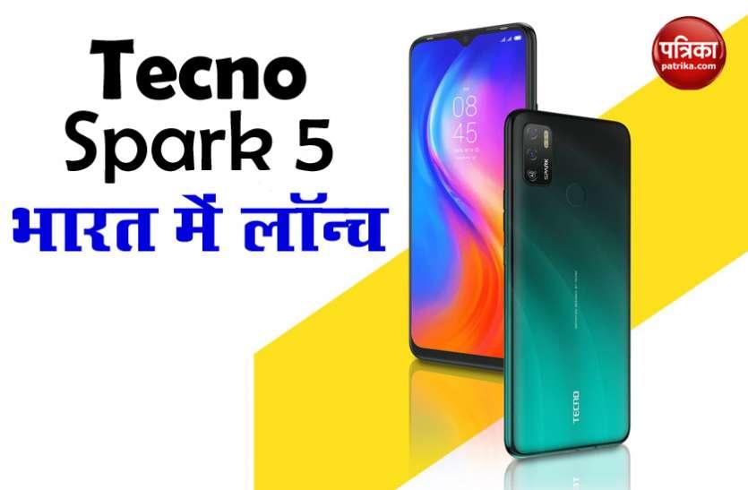 5000mAh बैटरी वाला Tecno Spark 5 भारत लॉन्च, कीमत 7,999 रुपये, कल सेल