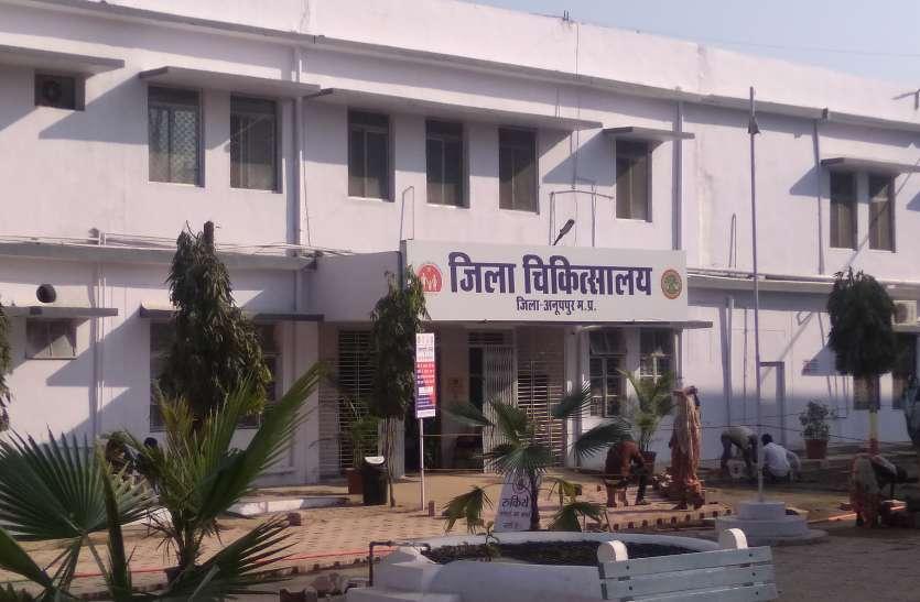 कोरोना: गर्भवती कोरोना संक्रमित महिलाओं के लिए अस्पताल में विशेष कॉर्नर की सुविधा