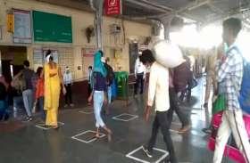 प्रवासी मजदूरों को लेकर पहुंची श्रमिक स्पेशल ट्रेन, मौके पर मौजूद रहे अधिकारी