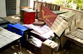 बांसवाड़ा : चिट्ठी न कोई संदेश... आनन-फानन में आए अफसर और बंद करवा दिए दो उपडाकघर