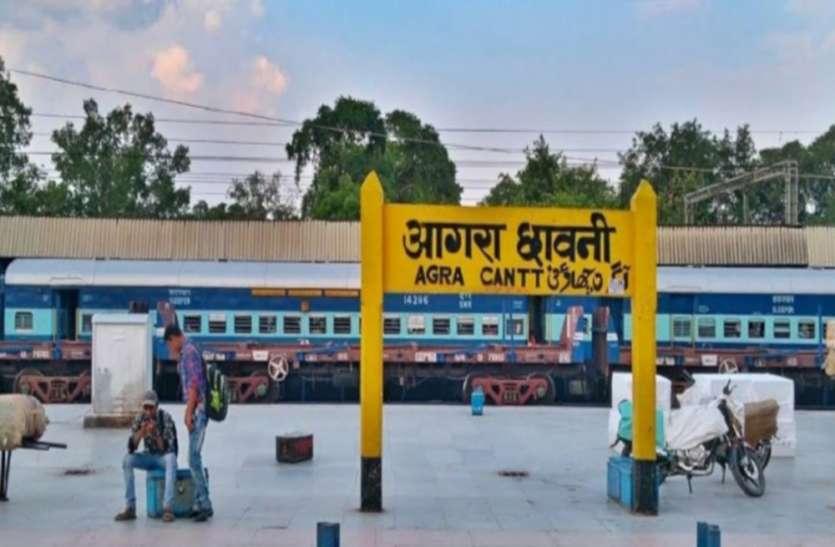 Railway Station आज से होंगे गुलजार, खिड़कियां खुलेंगी टिकट बुकिंग शुरू