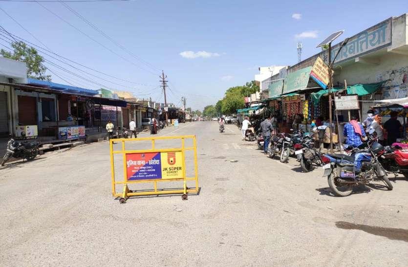 उदयपुर में यहां सुबह खुली दुकानें , रोजमर्रा की सामग्री लेने पहुंचे लोग