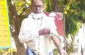 रिटायर्ड फौजी ने थाना प्रभारी पर लगाए मारपीट करने के आरोप