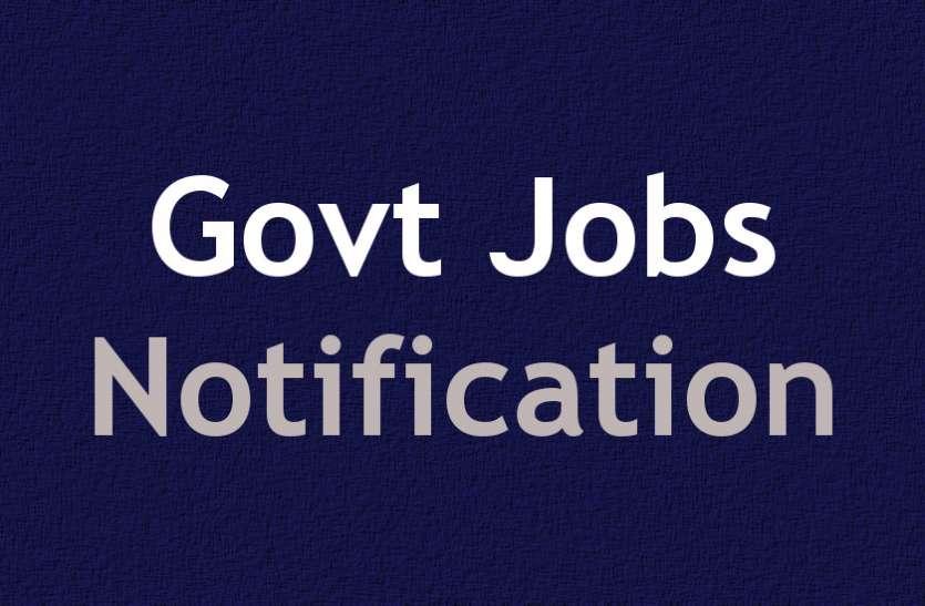 Govt Jobs: UPSC में निकली बंपर जॉब्स, आज ही करें अप्लाई