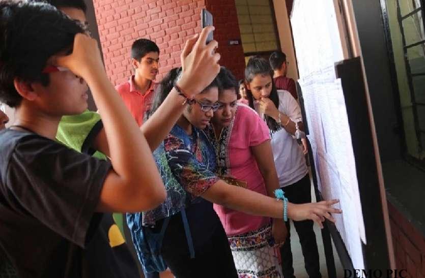 69000 शिक्षक भर्ती मामले में आया नया मोड़, शिक्षामित्रों को लेकर सुप्रीम कोर्ट ने कही बड़ी बात