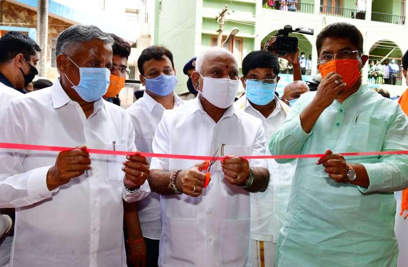 सीएम ने किया दासरहल्ली में प्रसूति अस्पताल का लोकार्पण
