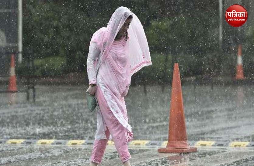 Weather Update: बंगाल की खाड़ी से पहुंच रही नमी, मौसम विभाग का कुछ इलाकों में बारिश के संकेत
