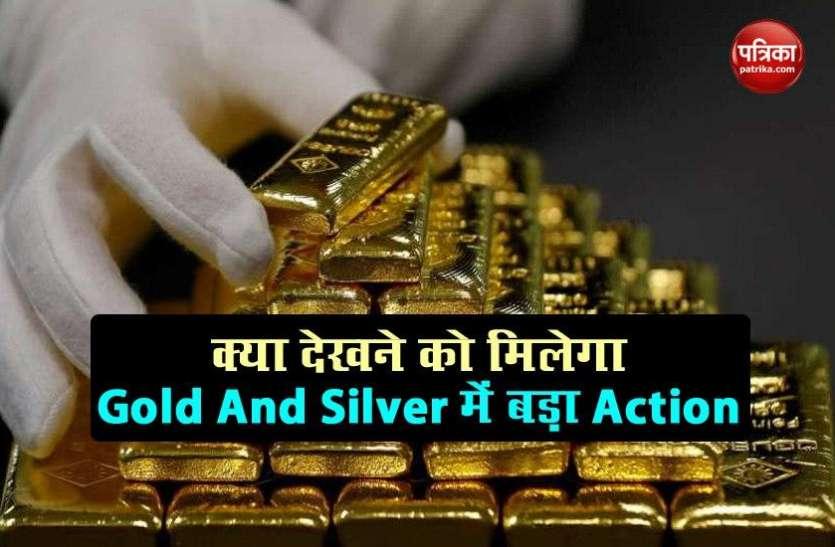 Gold Price Today : फिर देखने को मिल सकती है सोने के दाम में भारी गिरावट