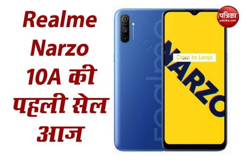 Realme Narzo 10A की आज भारत में Flipkart पर दोपहर 12 बजे First Sale, जानें Offers