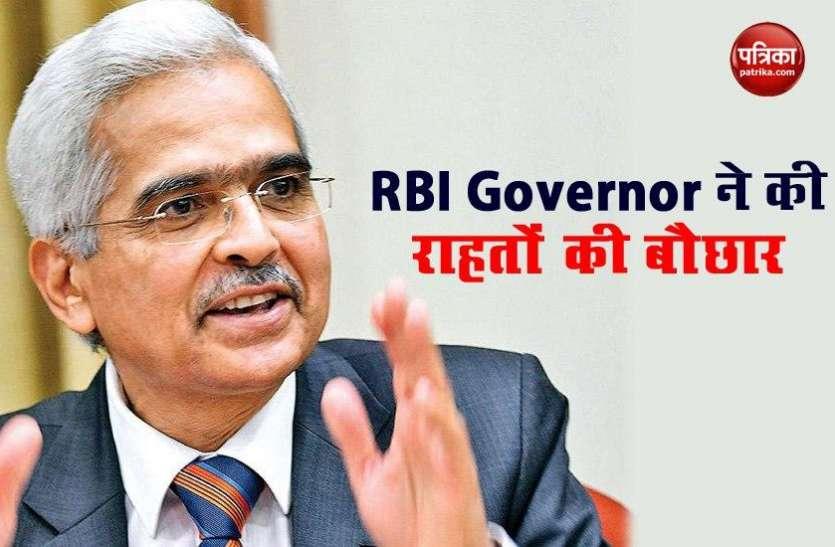 Interest Rates में कटौती से लेकर Loan Moratorium तक RBI Governor ने दी बड़ी राहतें