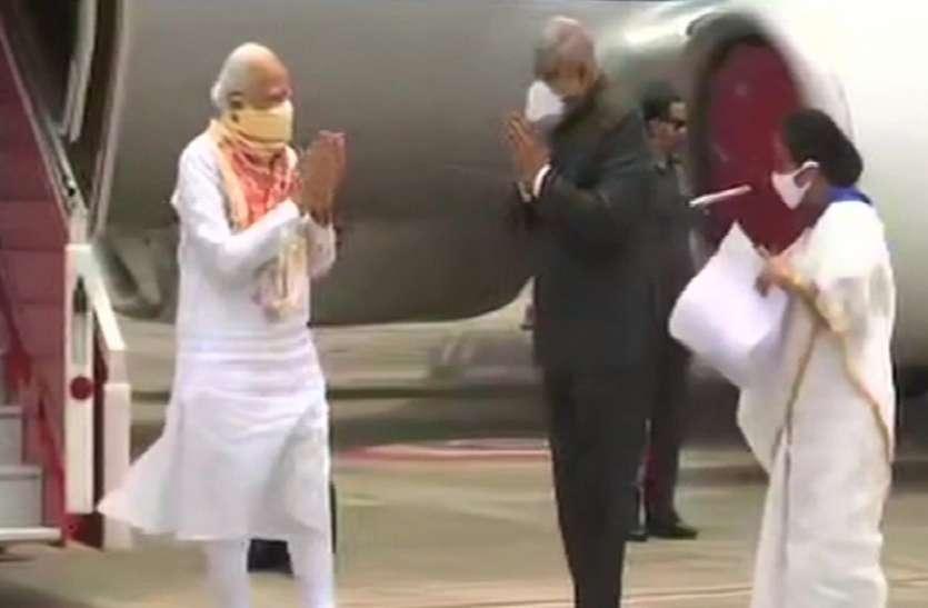 PM Modi in Bengal Live: बंगाल के बाद ओडिशा पहुंचे मोदी की सीएम पटनायक ने की आगवानी, प्रभावित क्षेत्र का करेंगे दौरा
