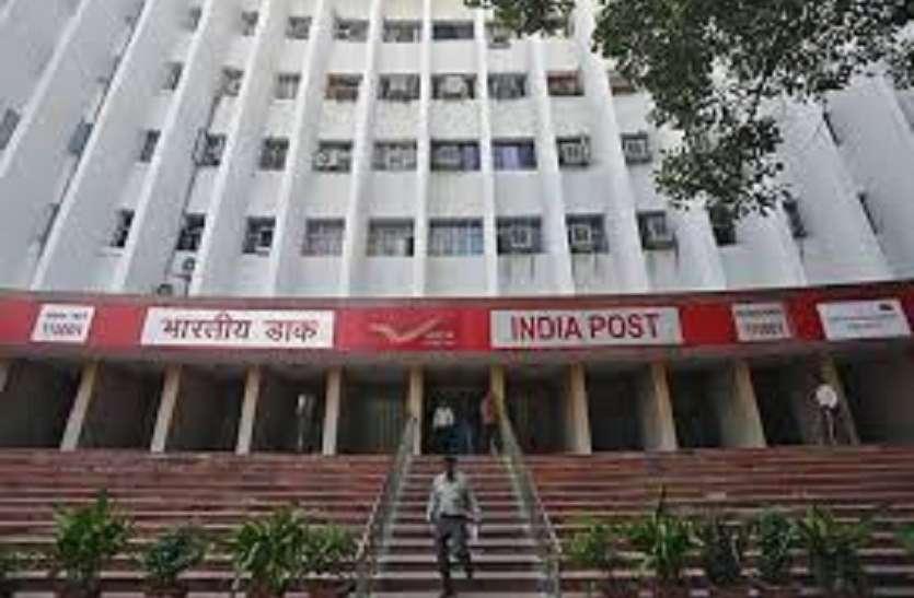 10 डाकघर बंद, MP बोहरा ने केन्द्रीय मंत्री तक पहुंचाया मामला