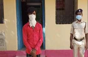 किशोरी को शादी का झांसा देकर युवक कई महीने से कर रहा था बलात्कार, घर से हो गई गायब तब हुआ खुलासा
