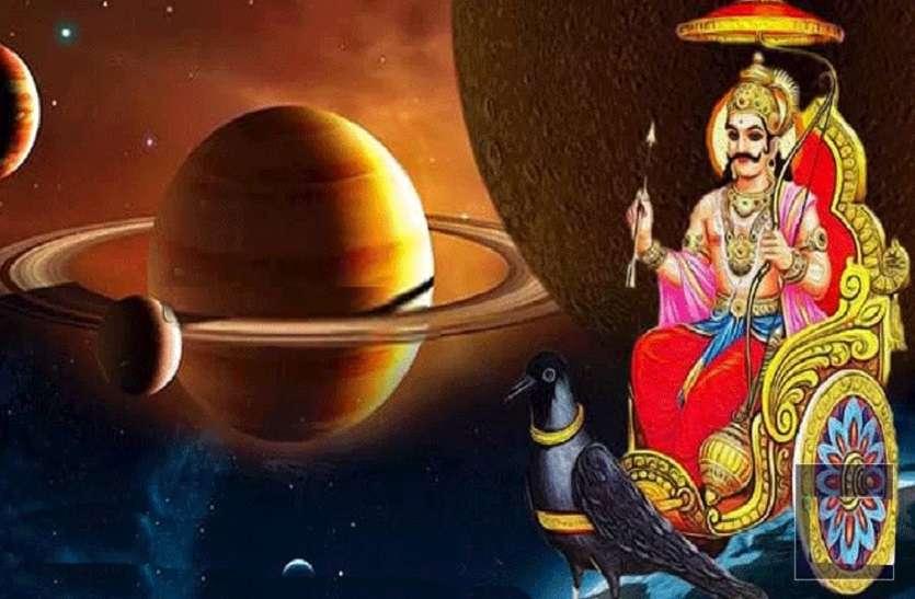 Shani Jayanti 148 साल बाद सूर्य ग्रहण और शनि जयंती एक साथ, ऐसे करें पूजा