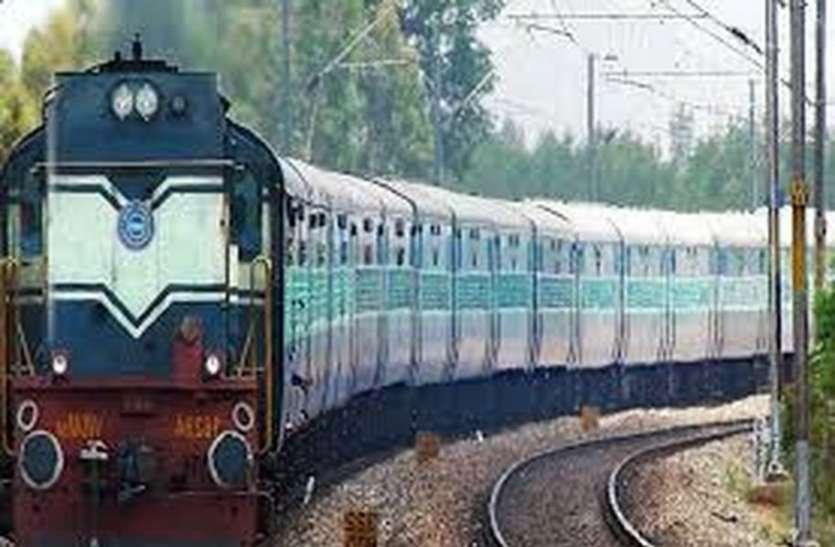 Indian Railway : 10 दिन में 2600 और 'श्रमिक स्पेशल' चलेंगी