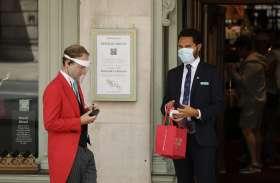 Britain: संक्रमण से लड़ने के लिए उठाए सख्त कदम, जून माह में यहां आए लोगों को 14 दिन क्वारंटाइन में रहना होगा
