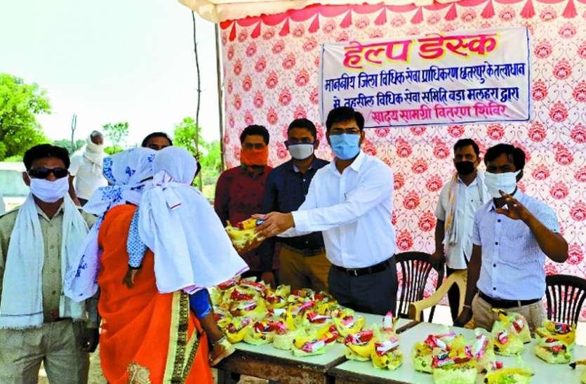 न्यायायिक मजिस्ट्रेट ने मजदूरों के लिए उपलब्ध कराया भोजन