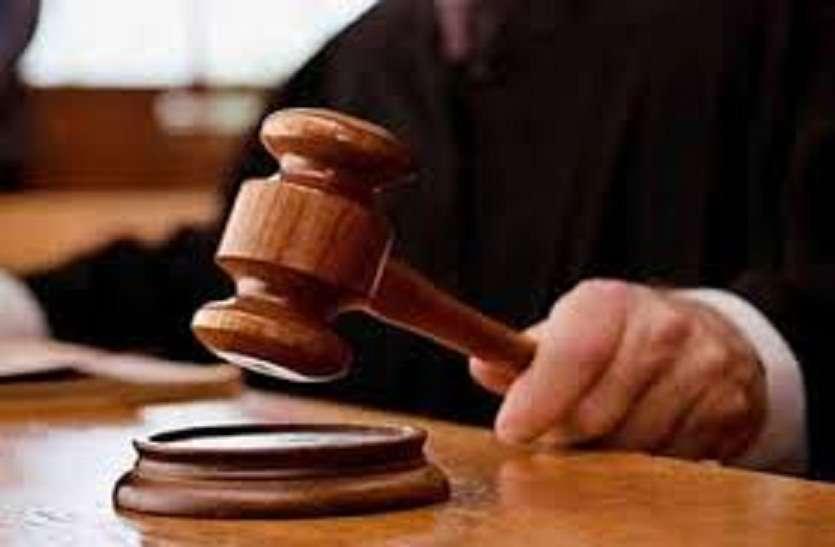 जिलों से पहले दिए विभाग, न्यायालय ने मांगा जवाब