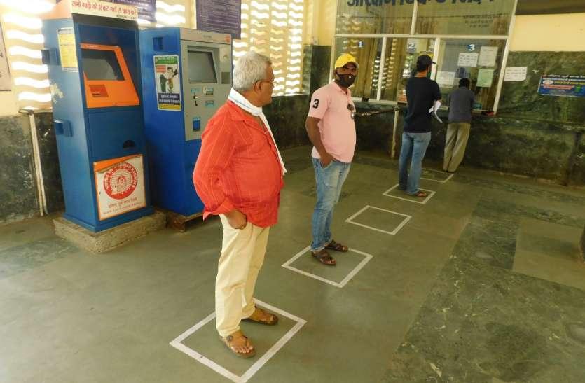 रेलवे आरक्षण काउंटर में कैसिंलेशन का दिया 2.38 लाख रिफंड