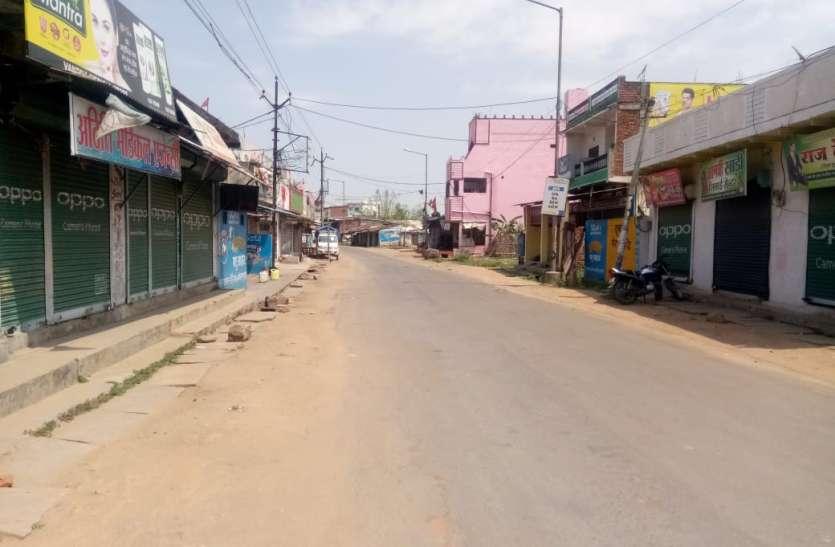24 घंटे का कर्फ्यू: सुबह से रात तक जिले की सडक़ेंं व बाजार रही सूनीं