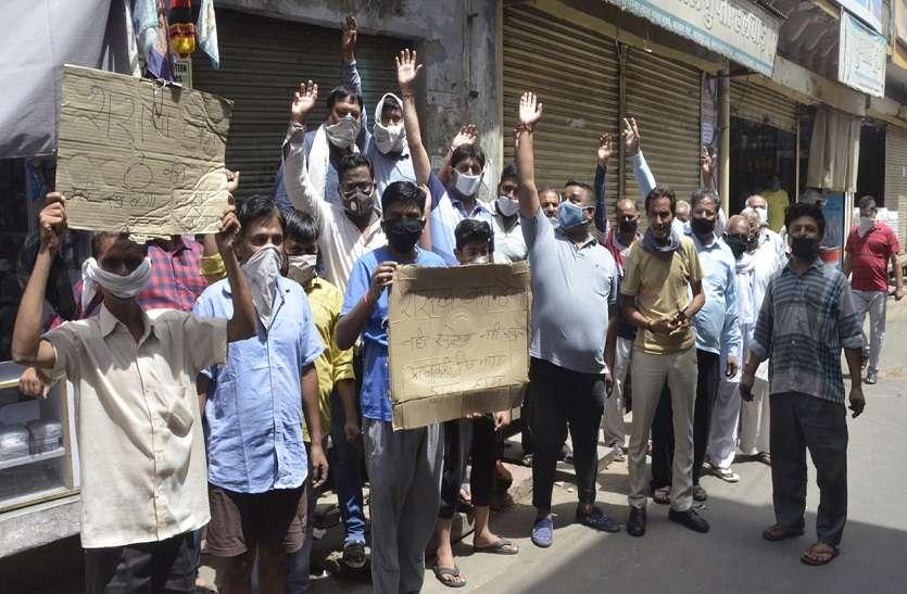 लोग बोले: ठेके पर आए शराबी कर सकते हैं मोहल्ले में झगड़ा