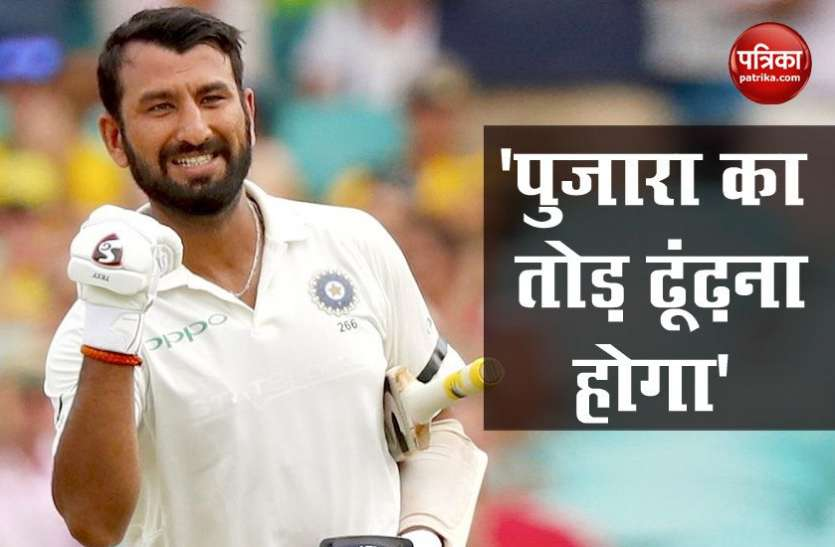 Pat Cummins बोले, ऑस्ट्रेलिया को घरेलू टेस्ट सीरीज जीतना है तो Cheteshwar Pujara का तोड़ जरूरी