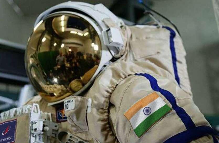 रूस में भारतीय अंतरिक्ष यात्रियों का प्रशिक्षण फिर शुरू