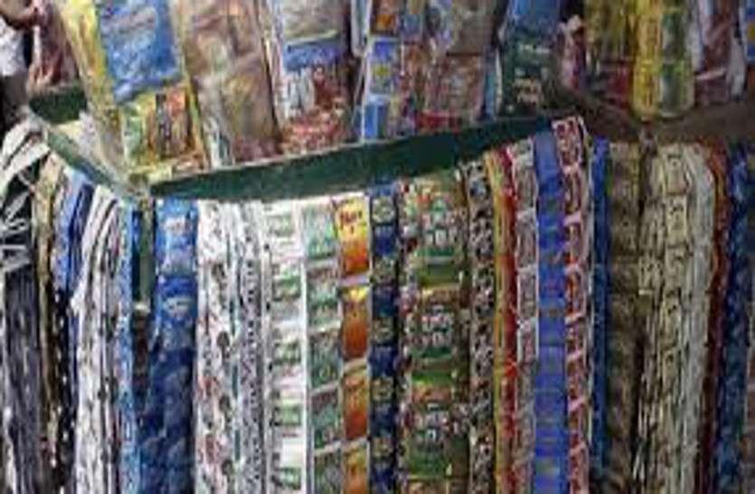 गुटखा-बीड़ी-सिगरेट की कालाबाजारी, दुकान सील, 453 पैकेट गुटखा और 56 बीडी के पूडे जब्त