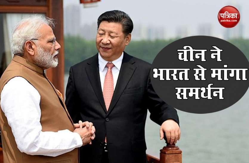 HongKong पर सख्त नियंत्रण की तैयारी में China, नए कानून के लिए भारत का चाहता है समर्थन
