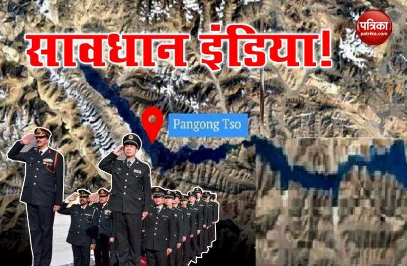 India-China Border : लद्दाख सहित 4 LAC लोकेशनों पर ड्रैगन की मंशा क्या है?