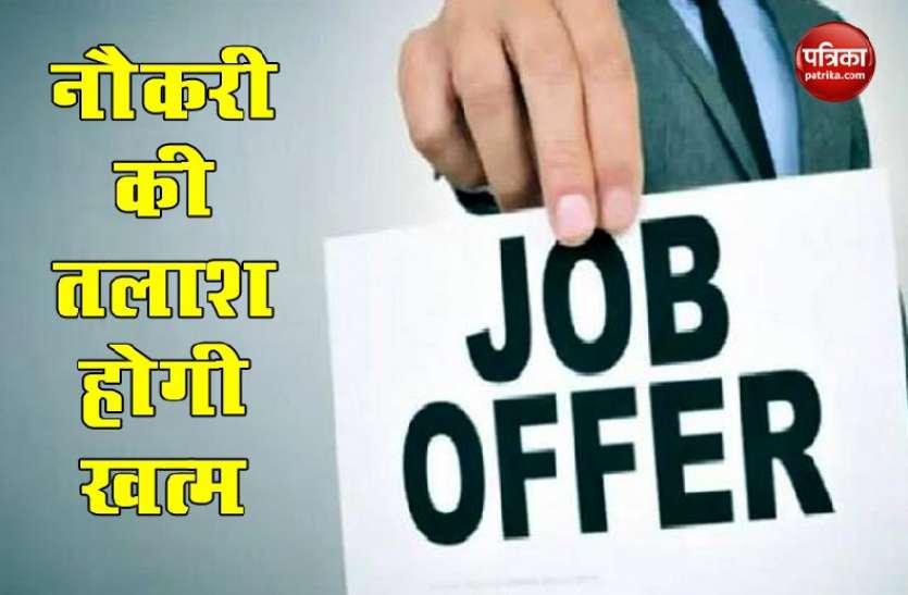 लॉकडाउन में चली गई है नौकरी तो इन 5 सेक्टर्स में है Job का सुनहरा मौका