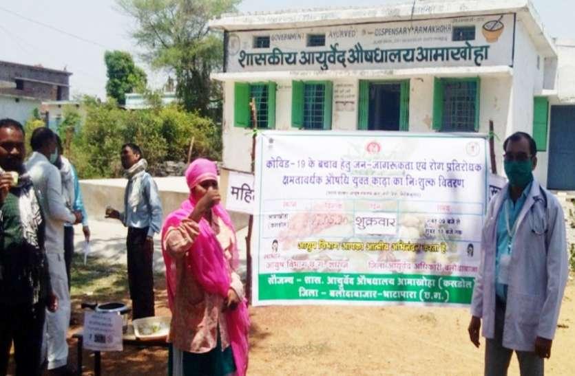 काढ़ा सेवन के लिए ग्रामीण क्षेत्रों में आयुष विभाग चला रहा जनजागरूकता अभियान