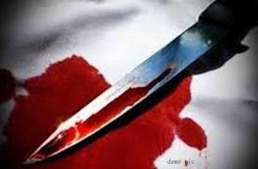 murder : चाकू से हमला कर रिक्शा चालक की हत्या