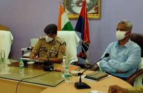एडीजी जोन ने की पुलिस एवं राजस्व अधिकारियों के साथ बैठक, दिये निर्देश