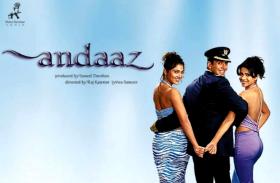 लारा दत्ता की पहली फिल्म 'अंदाज' को हुए 17 साल, एक्ट्रेस ने जताया आभार