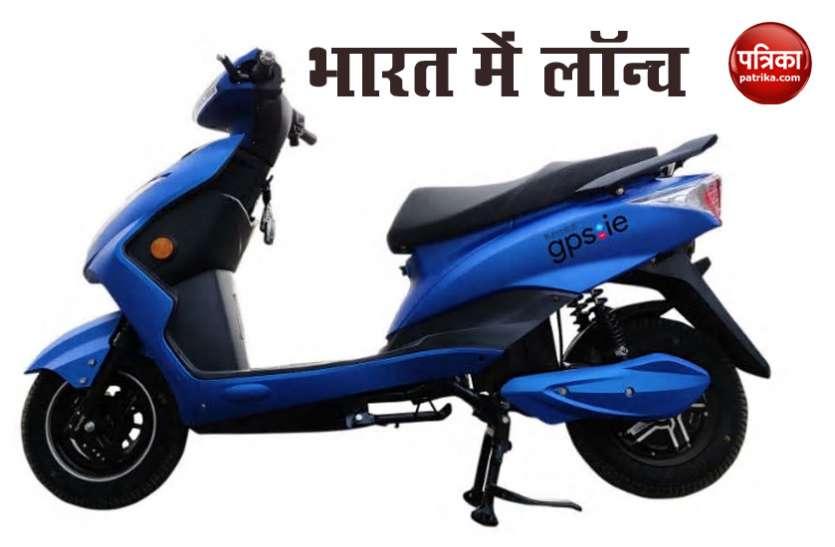 BattRE GPS:ie Electric Scooter भारत में लॉन्च, जानें कीमत से लेकर फीचर्स तक सब कुछ