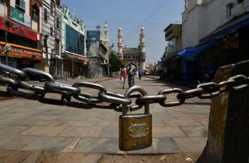 Baghpat: दुकानों को फिर बंद करने के आदेश, जानिए कब खुलेंगी