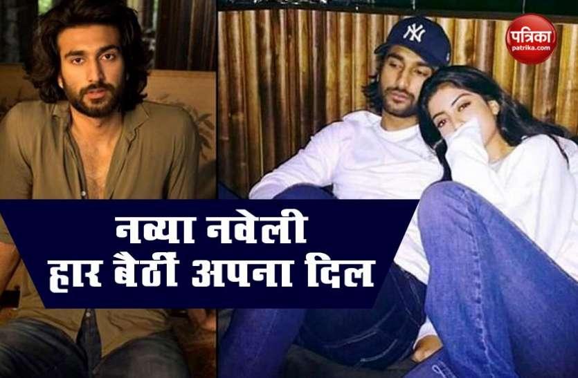 Meezaan Jaffrey ने गाया 'भीगी-भीगी रातों में' तो अमिताभ बच्चन की नातिन Navya दे बैठीं अपना दिल