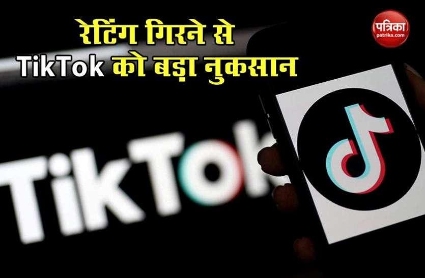 TikTok को Rating गिरने से बड़ा नुकसान, नए यूजर्स नहीं कर रहें Download