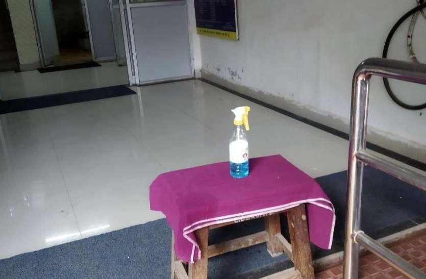 सरकारी कार्यालयों में कामकाज शुरू करने के पहले कोरोना से बचाव