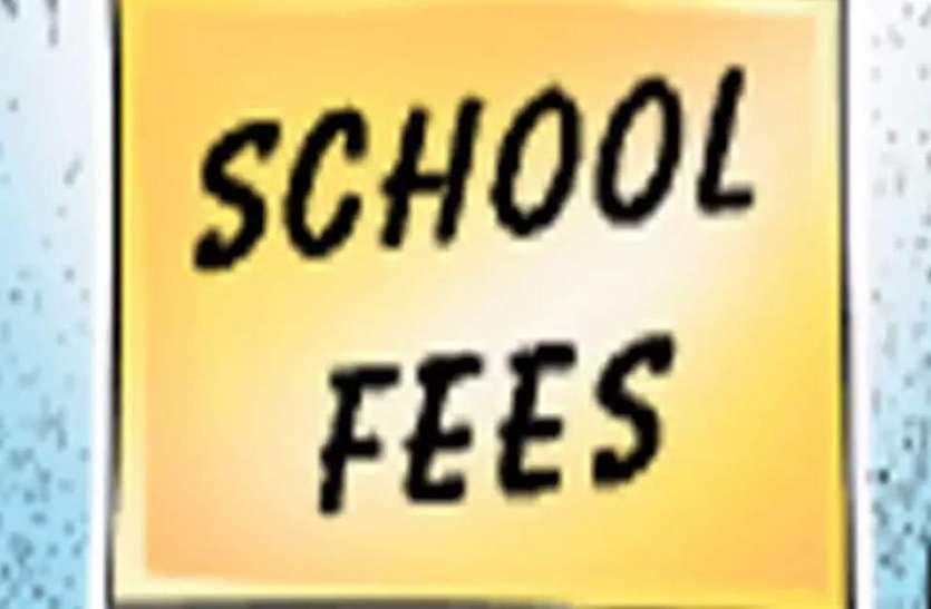 Lockdown 4.0: स्कूल संचालकों ने मांगी बढ़ी हुई फीस, योगी सरकार ने की बड़ी कार्रवाई