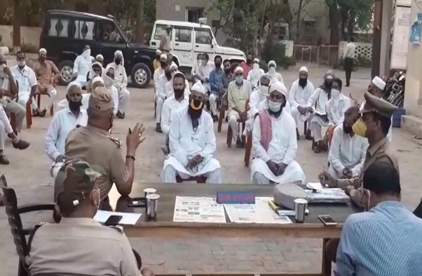 ईद से पहले बैठक में प्रशासन से मुस्लिम धर्मगुरुओं ने कही यह बड़ी बात