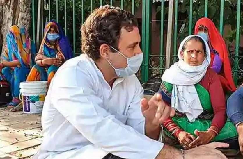 Lockdown 4.0:  राहुल गांधी का प्रवासी मजदूरों संग संवाद, Youtube पर जारी किया वीडियो