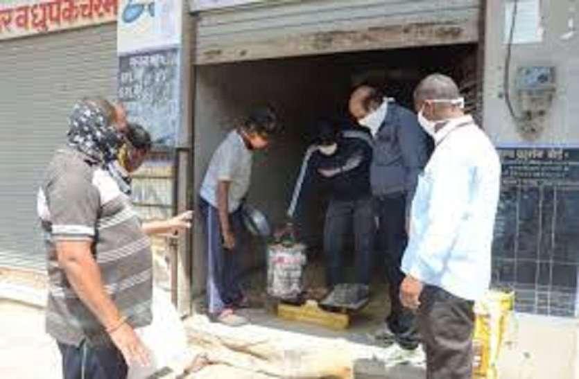 अब राशन दुकानों पर भी जमा हो सकेंगे पानी-बिजली बिल