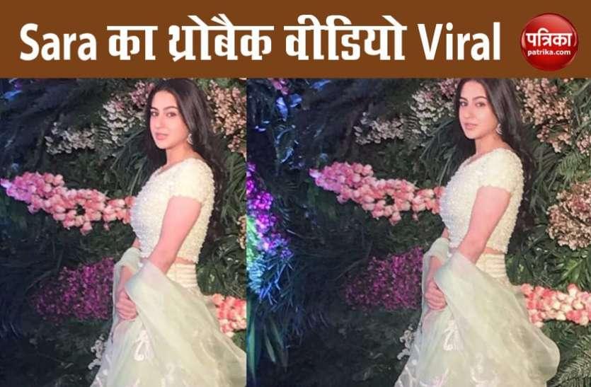 Virat-Anushka की रिसेप्शन पार्टी में Sara Ali Khan ने लूट ली थी महफिल, देखें थ्रोबैक Video