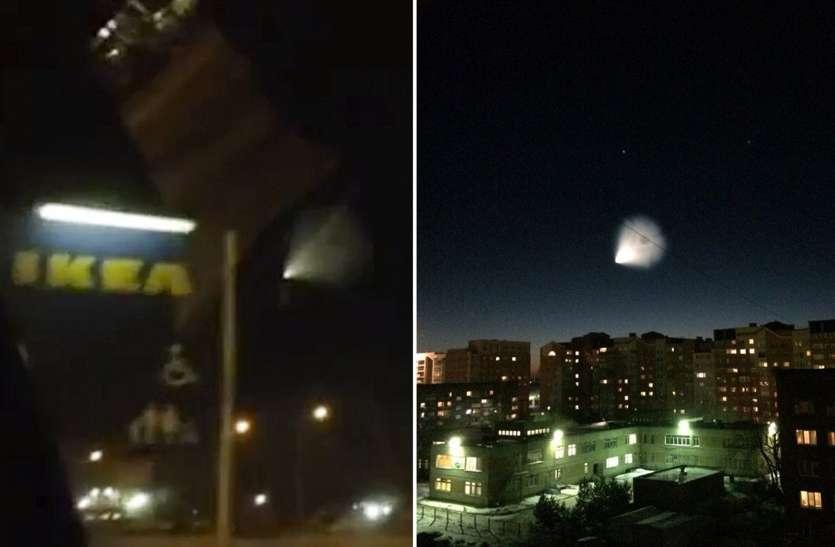 क्या रूस में आ चुके हैं एलियन? लोगों को आकाश में दिखा UFO, जानें क्या है सच